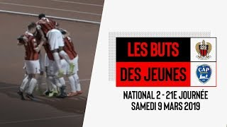 Nice 1-0 Pontarlier : la superbe réalisation collective de la N2