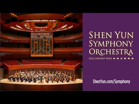 Classical Chinese Music - Shen Yun Symphony Orchestra 2016 Trailer