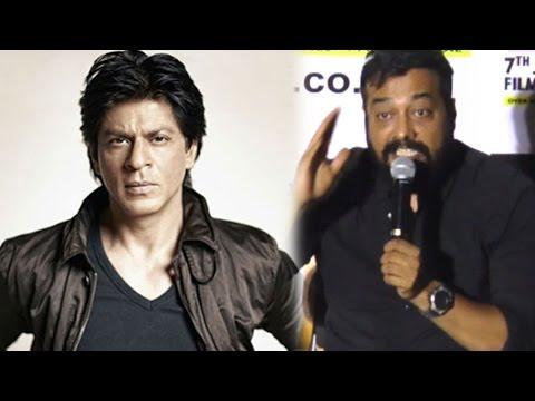 Anurag Kashyap Reveals Something Big About Shah Rukh Khan