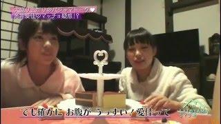 みんなの腹筋チェックを始める℃-ute の矢島舞美 ℃-ute ファンブログもや...