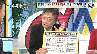 2017年9月29日(金) モーニングCROSS - ひとこと言いたい!オピニオンCRO...