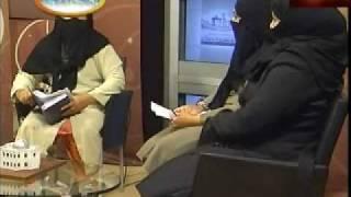 Meeting Sadar Sahiba Lajna Amanuallah Germany about Part 2\3