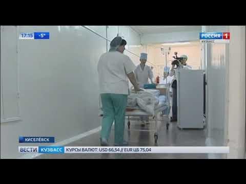 В Киселевске врач осужден за фиктивный больничный лист