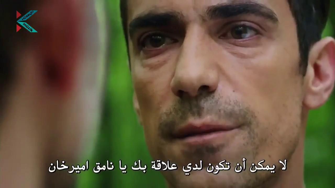 مشهد فرحات حين معرفه نامق ابوه مسلسل حب أبيض اسود الحلقة 30 مترجم للعربية Hd Youtube
