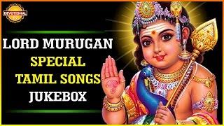 Lord Murugan | Thai Poosam Murugan Tamil Songs Jukebox | Tamil Devotional Songs | Devotional TV