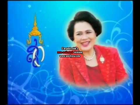 แม่ของแผ่นดิน  รวมศิลปิน (บทเพลงเฉลิมพระเกียรติ พระบรมราชินีนาถ ร.๙) (2551)