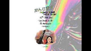 Kanjimasu Double Bass Graduate Recital 2021