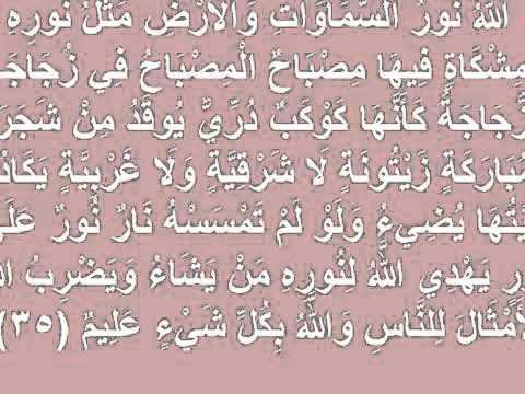 Ruqyah For Fertility Problems