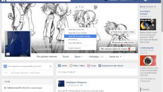 Facebook follow hack 2014