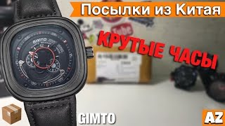 посылки из Китая:) Крутые часы GIMTO с AliExpress #185