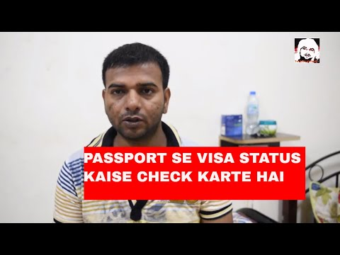 HOW TO CHECK VISA STATUS VIA PASSPORT NUMBER 2017 | PASSPORT SE VISA KI JANKARI LE SAKTE H