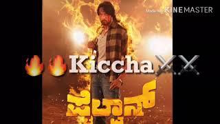 Kiccha sudeep sir