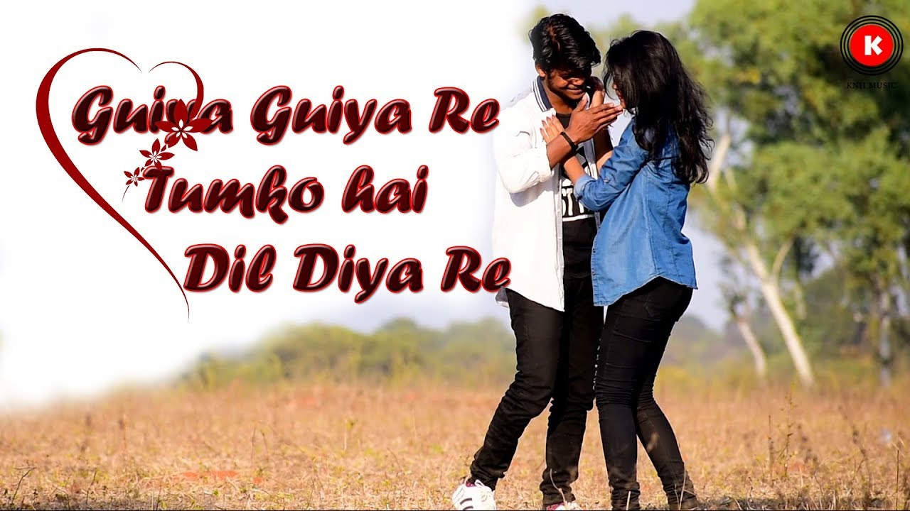 GuiYa GuiYa Re Tumko Hai Dil DiYa Re - New Nagpuri Song 2018 || || FULL  VIDEO SONG ||singer - MADHU