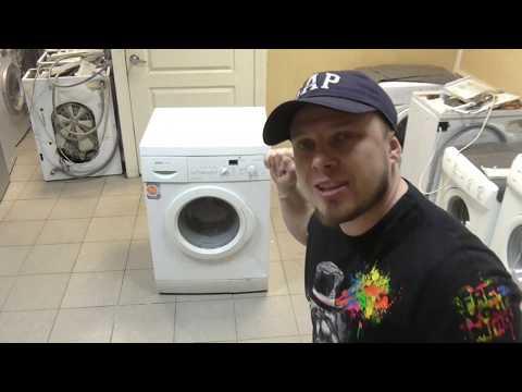 Стиральная машина Bosch Maxx 6 WFO24420OE течёт вода, капитальное обслуживание