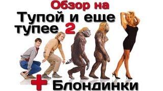 AKR - Обзор: