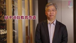 【校長有話兒】聖愛德華天主教小學馮立榮校長 專訪(Part