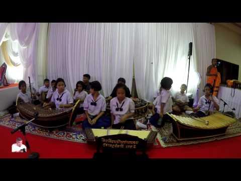 นักเรียนโรงเรียนบ้านท่าขนอน เล่นดนตรีไทย ในงานตาหลวงเอ็น คืนที่12 วันที่22พ.ค.60