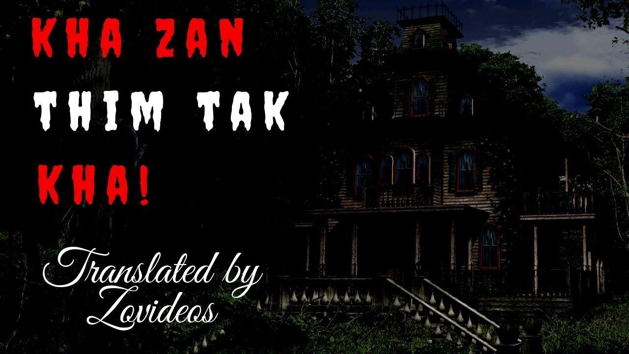 Download KHA ZAN THIM TAK KHA