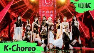 Download [K-Choreo 8K] 이달의 소녀 직캠 'PTT (Paint The Town)' (LOONA Choreography) l @MusicBank 210702