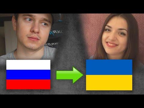 Украинский язык | Сможет ли русский понять?
