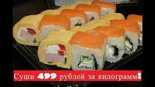 Доставка суши в Челябинске - Enjoy СУШИ отзыв. Суши за 499 рублей Челябинск!