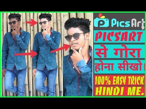 PicsArt fair editing | PicsArt se gora kaise hoye.| How to be a fair from PicsArt | Hindi me sikho