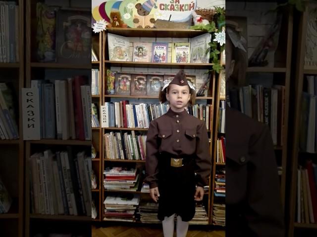 Изображение предпросмотра прочтения – ОлесяБаринова читает произведение «До свидания , мальчики» Б.Ш.Окуджавы