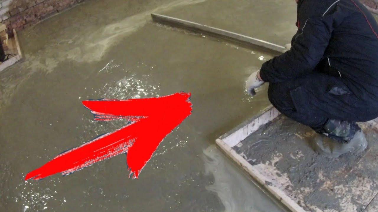 Пол куба бетона сухая бетонная смесь купить в спб