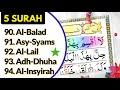 Gambar cover Surah Al-Balad, Surah Asy-Syams, Surah Al-Lail, Surah Adh-Dhuha, Surah Al-Insyirah