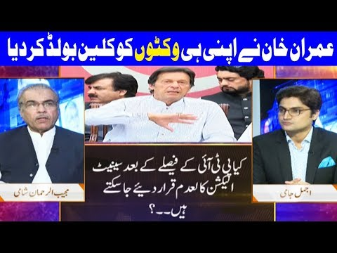 Nuqta E Nazar With Ajmal Jami - 18 April 2018 - Dunya News