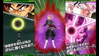 NEW TRANSFORMING GOKU BLACK SUPER ATTACKS AND TRANSFORMATION!! DBZ Dokkan Battle
