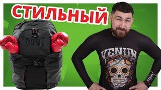 видео Купить Everlast: перчатки, спортивную одежду и экипировку, MMA. Продажа в магазине в Петербурге.