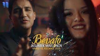 Jasurbek Mavlonov - Bevafo | Жасурбек Мавлонов - Бевафо (Yangi yil kechasi 2019)