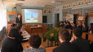 Открытый информационный урок, посвященный 160-летию обороны Севастополя (Часть 1)