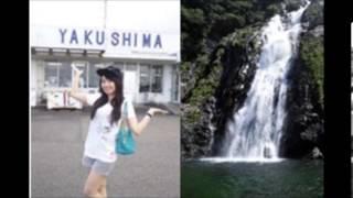 突然のお休みができた水樹奈々、母娘二人旅を屋久島で満喫したそうです...