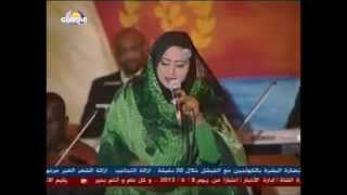 فهيمه عبد الله في اريتريا