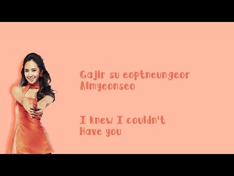 Girls' Generation SNSD (소녀시대) Mistake Color Coded Lyrics [Eng Sub & Rom]