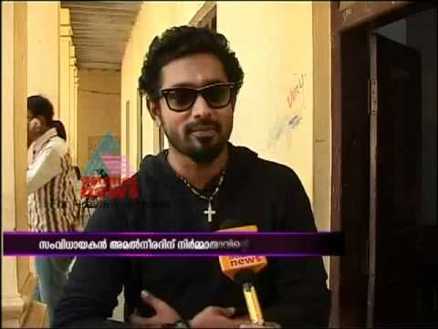Making of Bachelor Party,Mammootty inaugurates the shooting of the movie