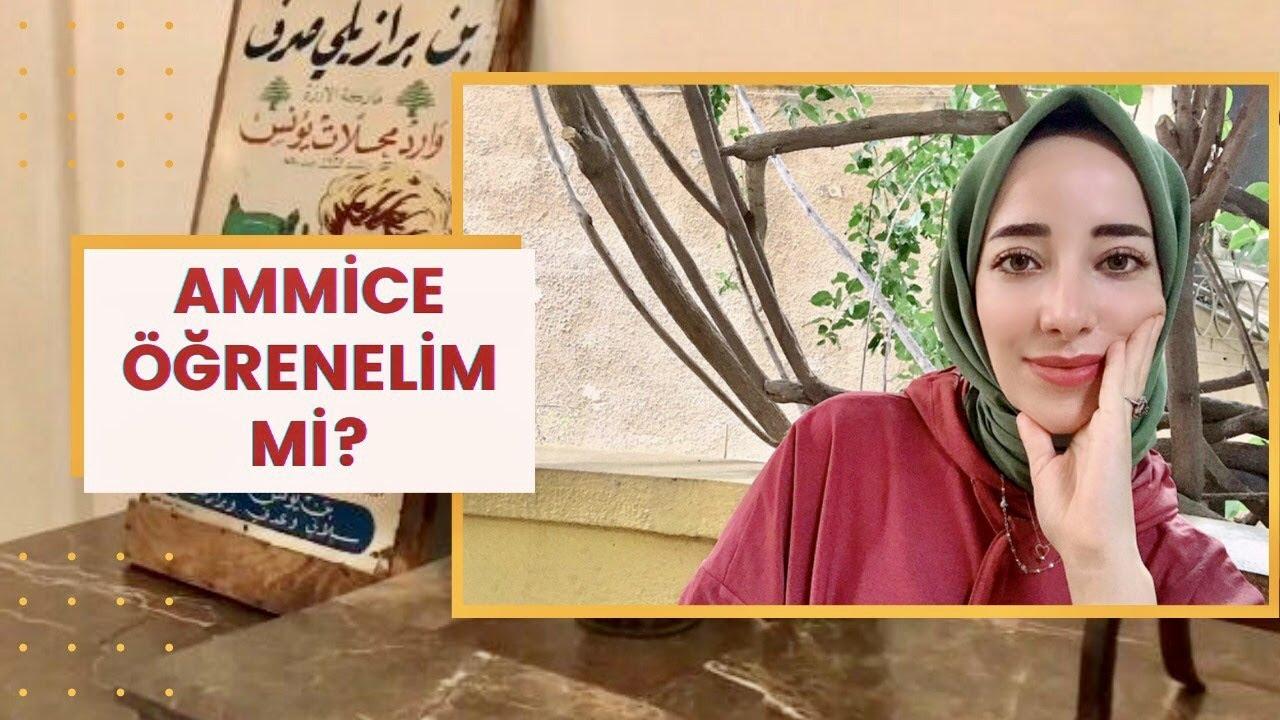 Arap ülkelerinde işinizi kolaylaştıracak bazı Ammice kelimeler.. 'ض'