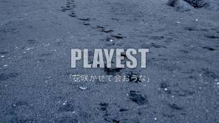 PLAYEST
