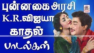 Baixar K R Vijaya Love Songs | K.R.விஜயா இனிய காதல் பாடல்கள் தொகுப்பு