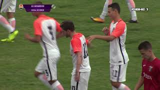 "ФУТБОЛ | НК ""Верес"" U-21 - ФК ""Шахтар""U-21 