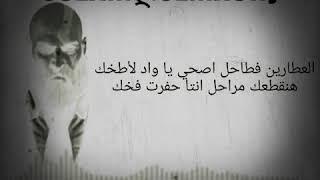 كلمات مهرجان خليج العطارين