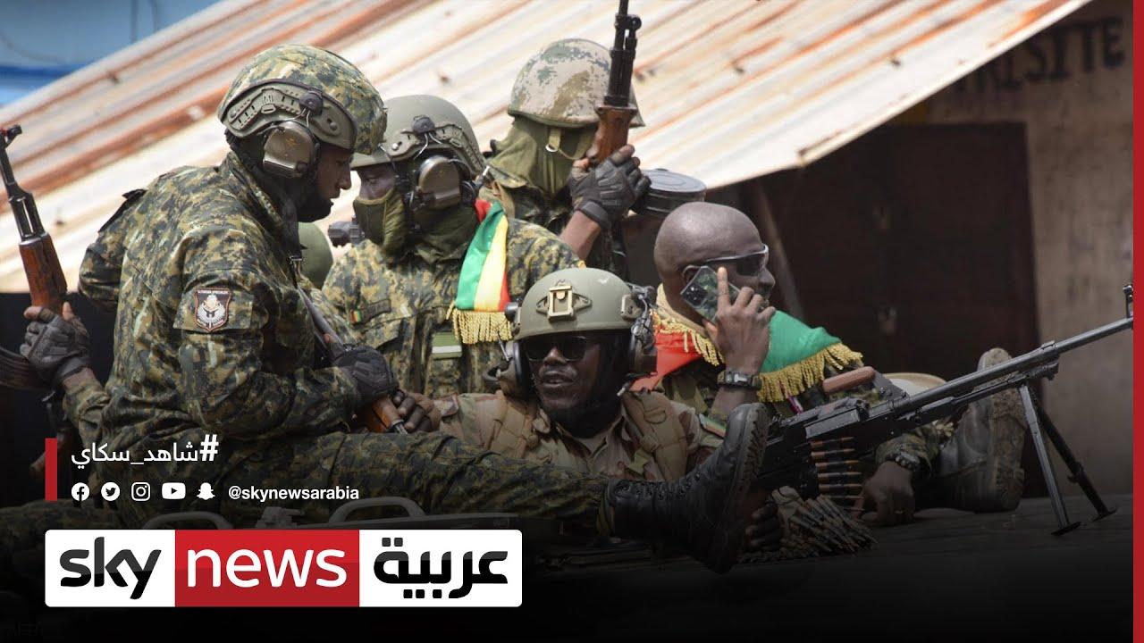 غينيا.. مجموعة إيكواس تفرض عقوبات على قادة المجلس العسكري  - نشر قبل 2 ساعة