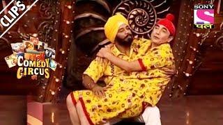 Mantra As Anup's Son - Kahani Comedy Circus Ki