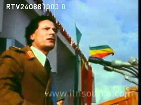 Mengistu and Gaddafi in Meskel Square
