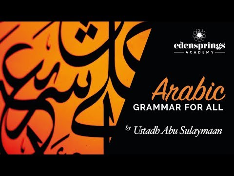 Arabic Grammar For All - Lesson 2 - Nouns and Adjectives - Abu Sulaymaan