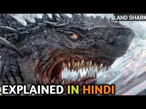 Download Land Shark Explained in Hindi | Movie Explained in Hindi | Land Shark 2020 Movie Explained in Hindi