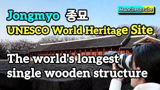 Fantastic Korea #3 [Jongmyo 종묘…