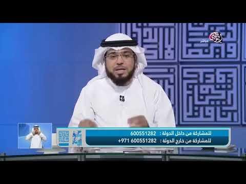 ما حكم إبتسامة هوليوود و تقويم الأسنان الشيخ وسيم يوسف Youtube